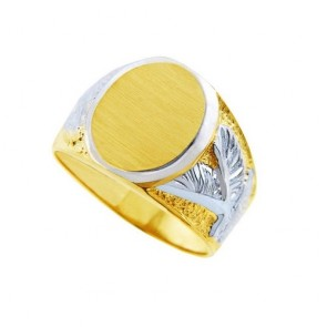 Men's Solid 14K Gold American Eagle Ring EJMR29821
